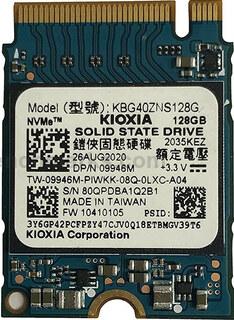 Kioxia OEM PCIe NVMe SSD