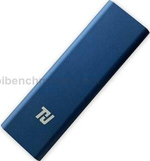 THU Portable SSD